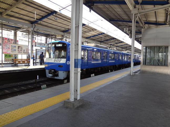 Blue Sky Train.JPG