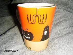 マグカップ.JPG