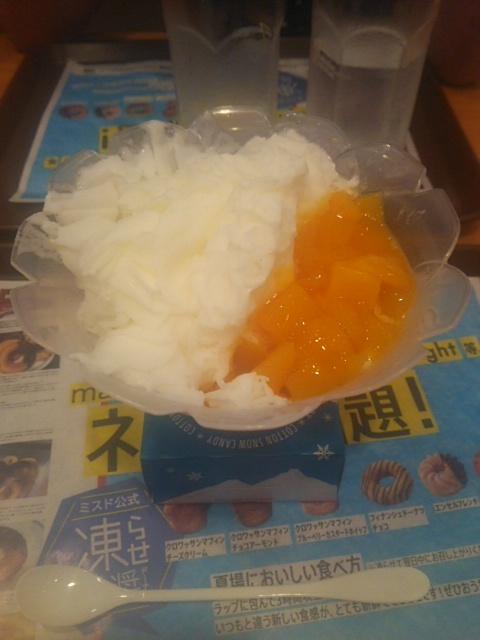 マンゴースノーコットンキャンディ.JPG