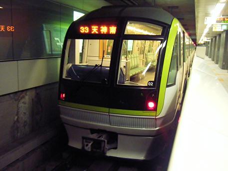 地下鉄 七隈線.JPG