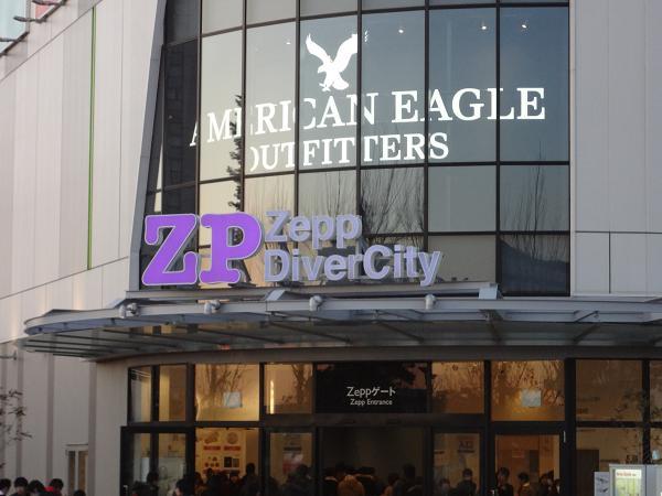 Zepp DiverCity.JPG