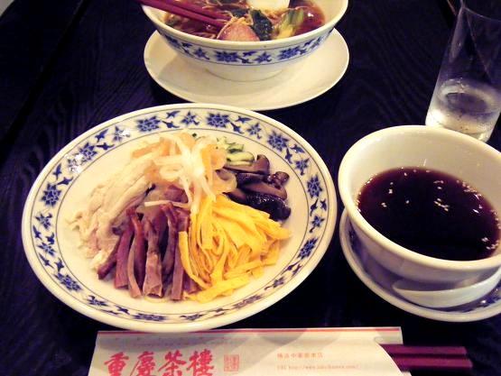 重慶茶楼.JPG