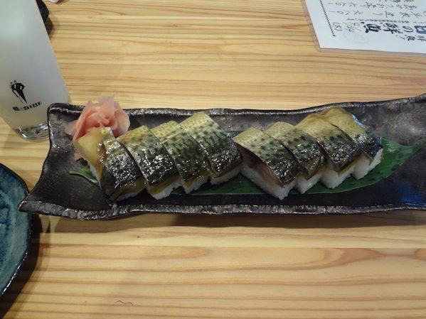 鯖寿司.JPG